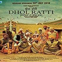 Dhol Ratti (2018)