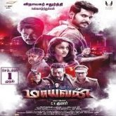 Maayavan Hindi Dubbed