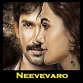 Neevevaro Hindi Dubbed