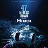 47 Metres Down Hindi Dubbed