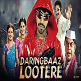 Daringbaaz Lootere Hindi Dubbed