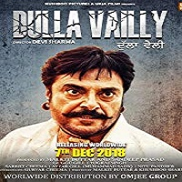 Dulla Vaily (2019)