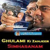 Ghulami Ki Zanjeer (Simhasanam) Hindi Dubbed