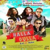 Halla Gulla (2015)