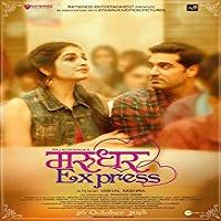 Marudhar Express (2019)