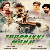 Thuppakki Munai Hindi Dubbed
