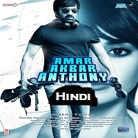 Amar Akbar Anthony Hindi Dubbed