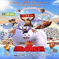 Boonie Bears: Mystical Winter Hindi Dubbed