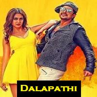 Dalapathi Hindi Dubbed