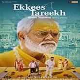 Ekkees Tareekh Shubh Muhurat (2018)
