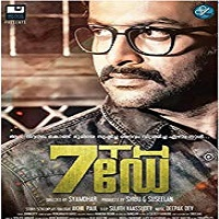 7th Day Hindi Dubbed