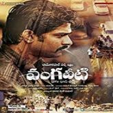 Aag Se Khelenge (Vangaveeti) Hindi Dubbed