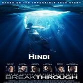 Breakthrough Hindi Dubbed