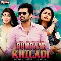 Dumdaar Khiladi (Hello Guru Prema Kosame) Hindi Dubbed