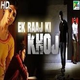 Ek Raaj Ki Khoj (Andhadhi) Hindi Dubbed