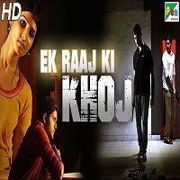 Ek Raaj Ki Khoj (Andhadhi) Hindi Dubbed