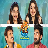 F2 Fun and Frustration Hindi Dubbed