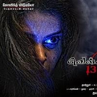 Friday The 13th (Vellikizhamai 13am Thethi) Hindi Dubbed