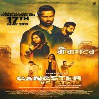 Gangster Vs State (2019)