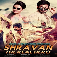 Shravan The Real Hero (Sei) Hindi Dubbed