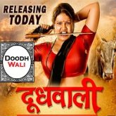 Doodhwali Hindi Dubbed