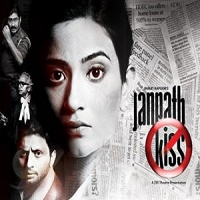 Janpath Kiss (2019)