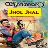 Jhol Jhal (Ivan Maryadaraman) Hindi Dubbed