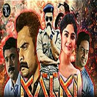 Kalki Hindi Dubbed