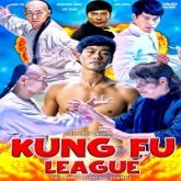 Kung Fu League Hindi Dubbed