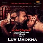 Luv Dhokha (Echcharikkai) Hindi Dubbed