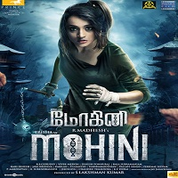 Mohini Hindi Dubbed