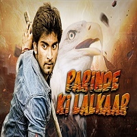 Parinde Ki Lalkaar Hindi Dubbed