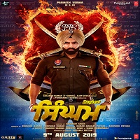 Singham Punjabi Movie (2019)
