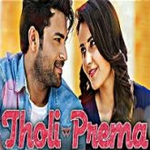 Tholi Prema Hindi Dubbed