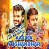 Aaj Ka Yughandhar Hindi Dubbed