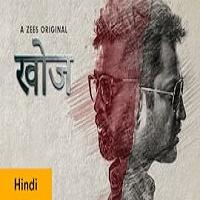Khoj (2019) Hindi Season 2