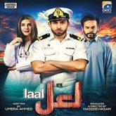 Laal (2019)