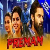 Premam (Chitralahari) Hindi Dubbed
