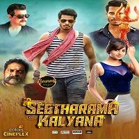 Seetharama Kalyana Hindi Dubbed