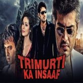 Trimurti Ka Insaaf Hindi Dubbed