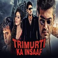 Trimurti Ka Insaaf Hindi Dubbed