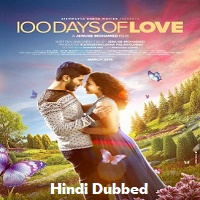 100 Days of Love Hindi Dubbed