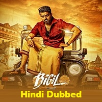 Bigil Hindi Dubbed