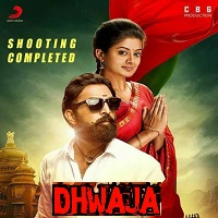 Dhwaja Hindi Dubbed