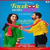 Facebook Wala Pyar (2019)
