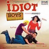Idiot Boys (2014)