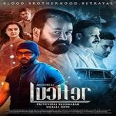 Lucifer Hindi Dubbed