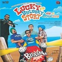 Lucky DI Unlucky Story (2013)