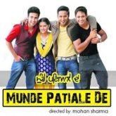 Munde Patiale De (2012)