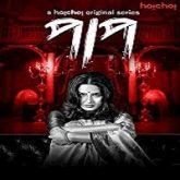 Paap (2019) Hindi Season 1